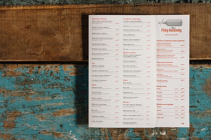 Pinky Bandinsky Menu by Papera Press