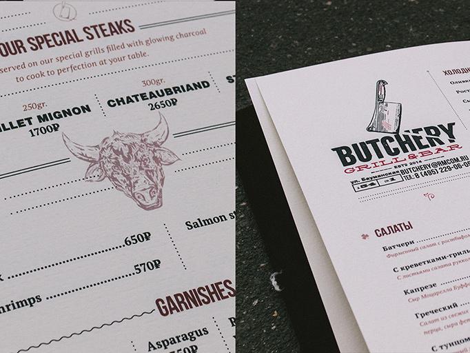 Butchery Bar