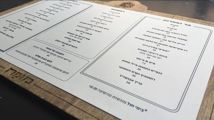 Muma Menu by Grotesca Design