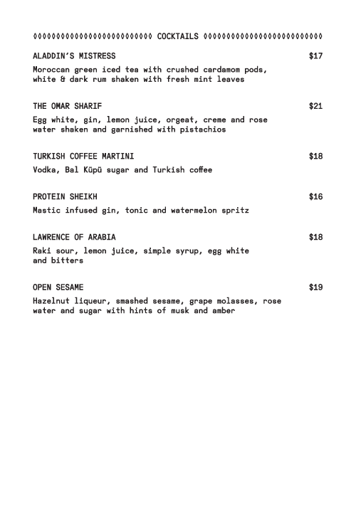 Souk Menu by Mildred & Duck