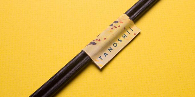 Tanoshii