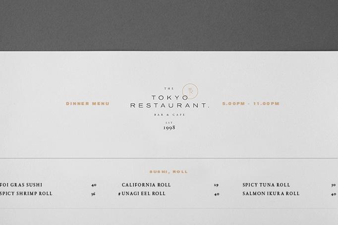 The Tokyo Restaurant Menu by Koyuki Inagaki & artless Inc.