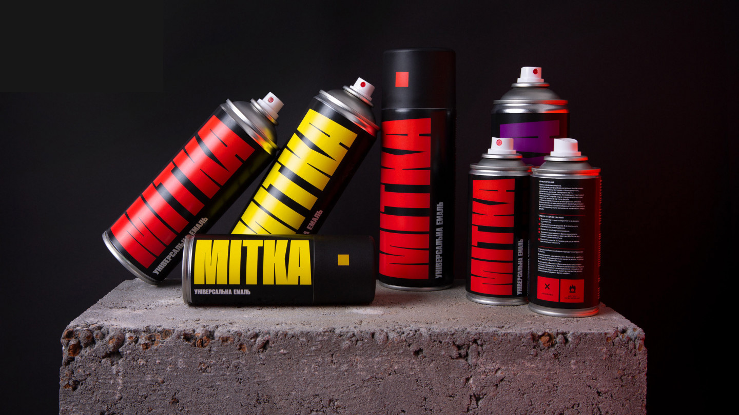 New Logo and Packaging for Mitka by MadCats