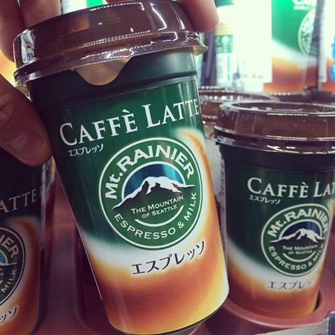 No ™ Win for Starbucks
