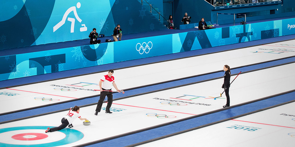 New Look of the Games for the XXIII Olympic Winter Games by Interbrand