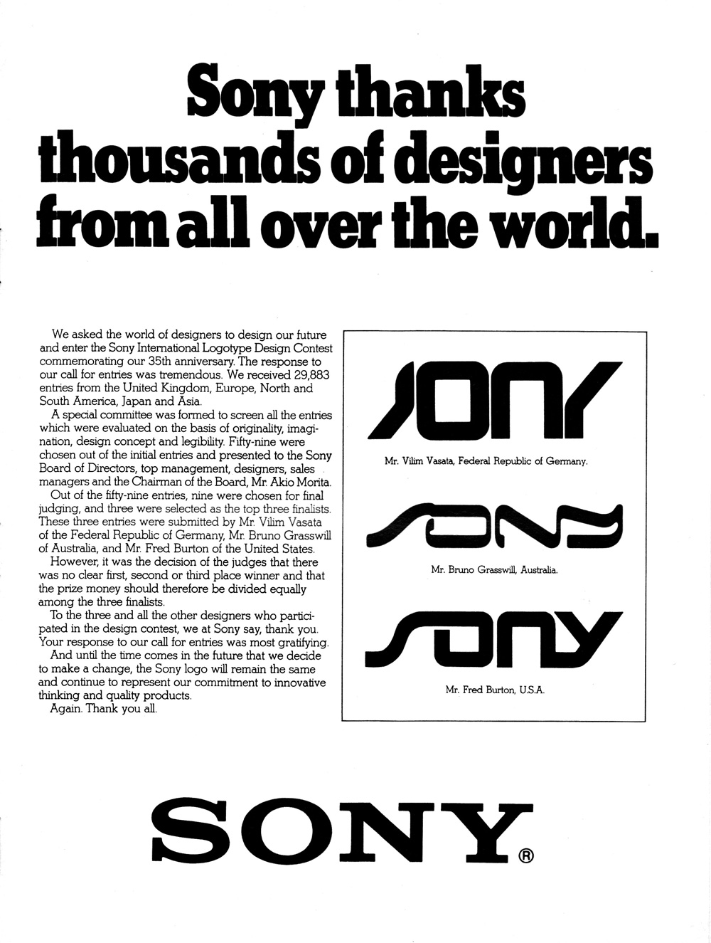 1981 Sony Logo Competition