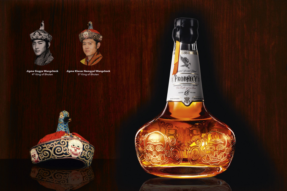 New Limited Edition Packaging for the 5th King of Bhutan by VBAT