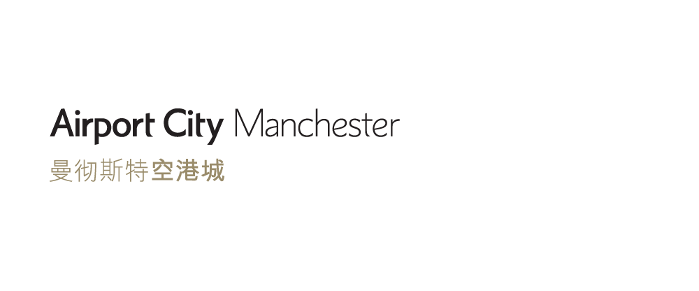 New Logo and Identity for Airport City Manchester by StartJG