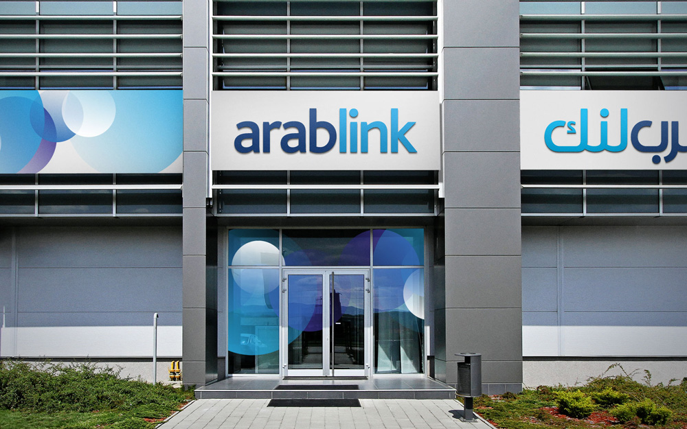 New Logo and Identity for Arab Link by Unisono