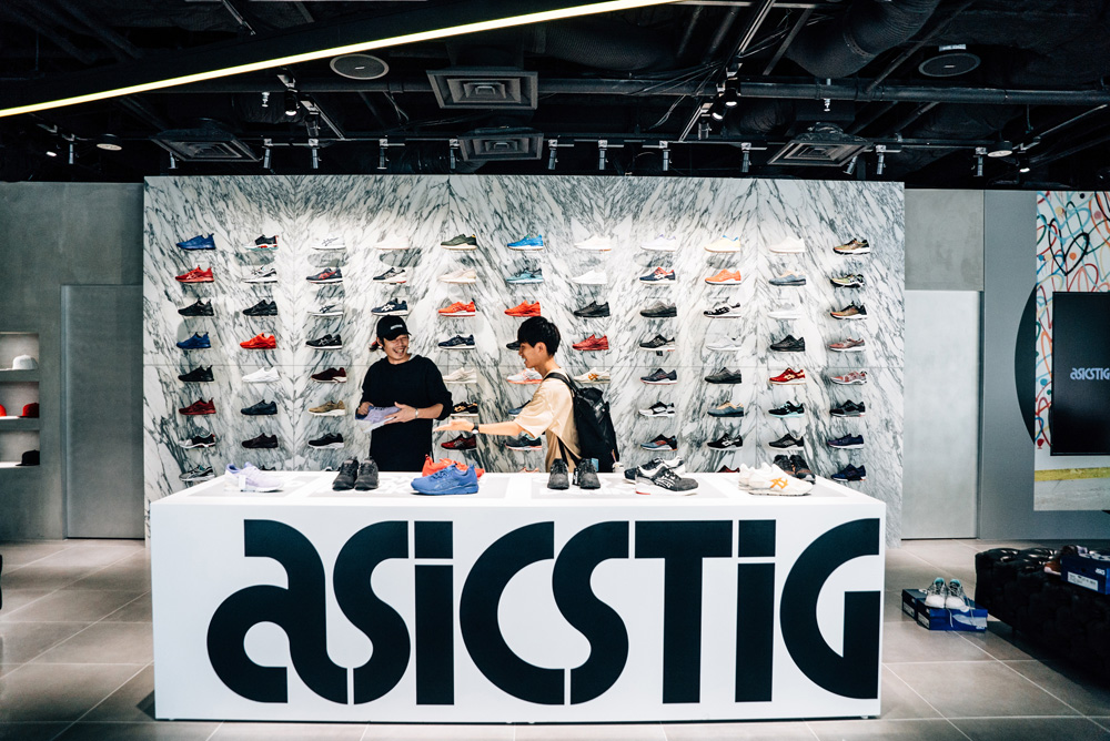 New Logo and Identity for ASICS Tiger by Alan Peckolick and Bruce Mau Design