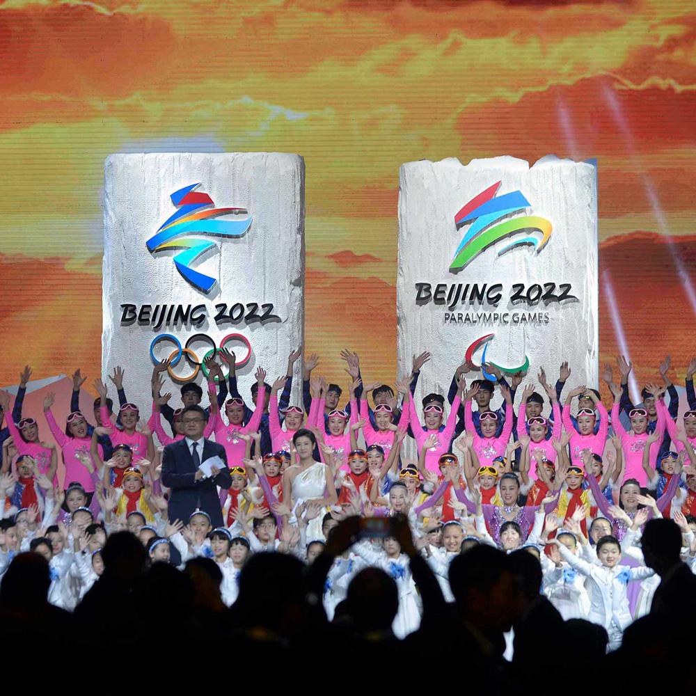 New Emblem for 2022 Winter Olympics by Lin Cunzhen