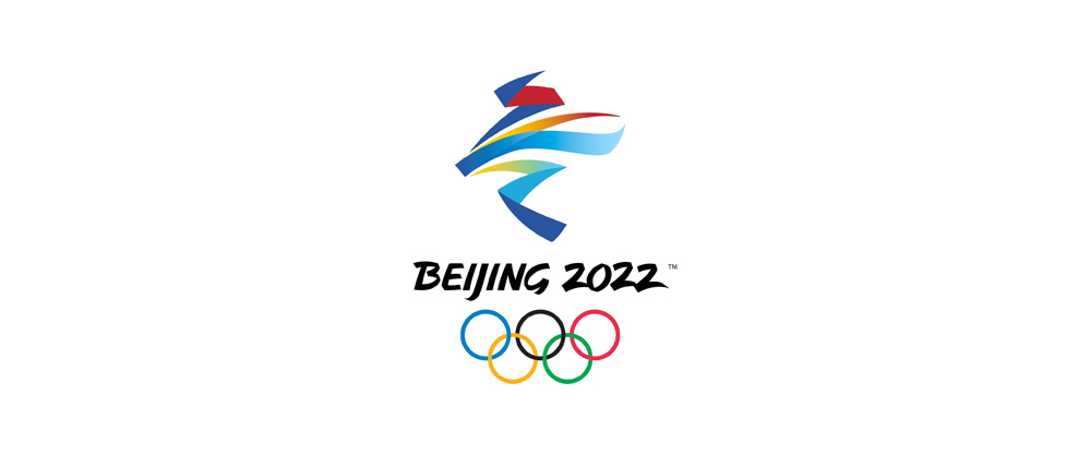 New Emblem for 2022 Winter Olympics by Lin Cunzhen