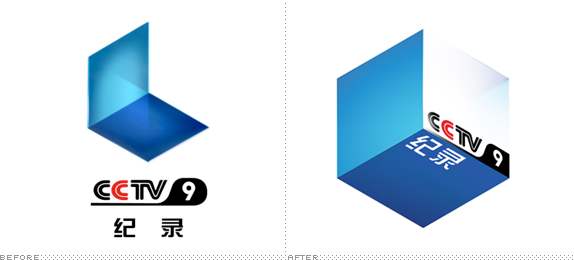 CCTV9 Logo, Before and After