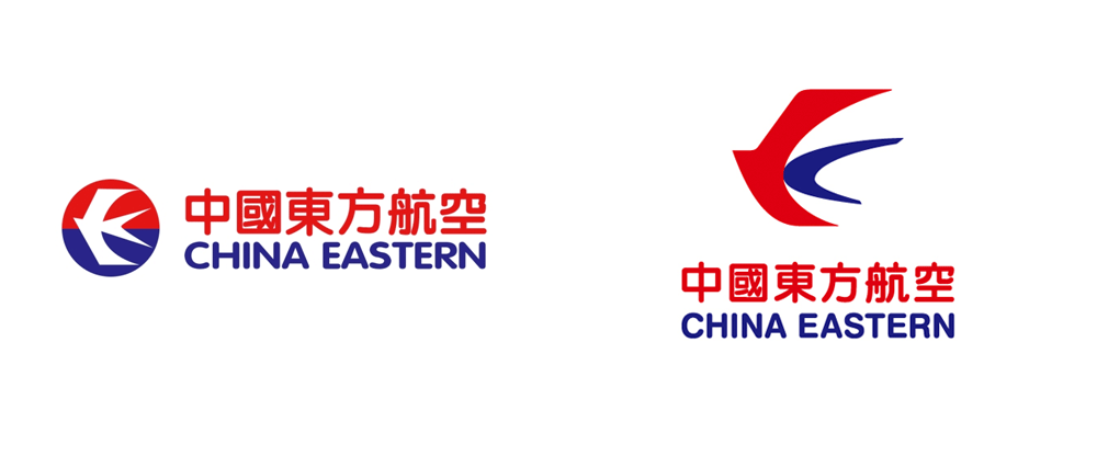 Brand New New Logo And Livery For China Eastern Airlines By Bang