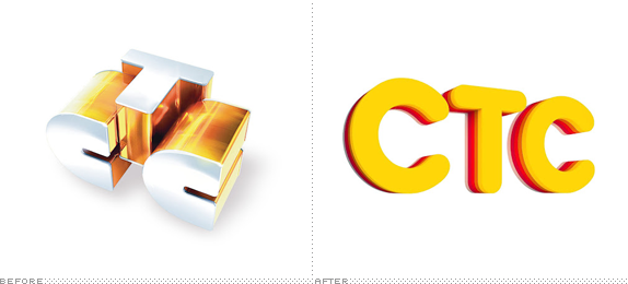 CTC Logo, Before and After