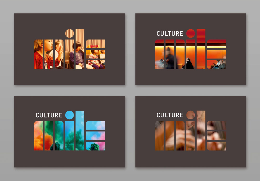 New Logo for Culture Mile by Pentagram