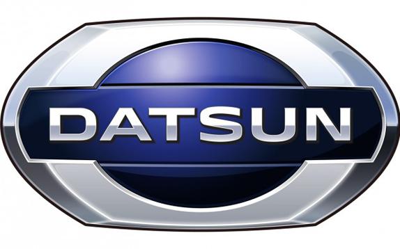 Datsun Logo, Detail
