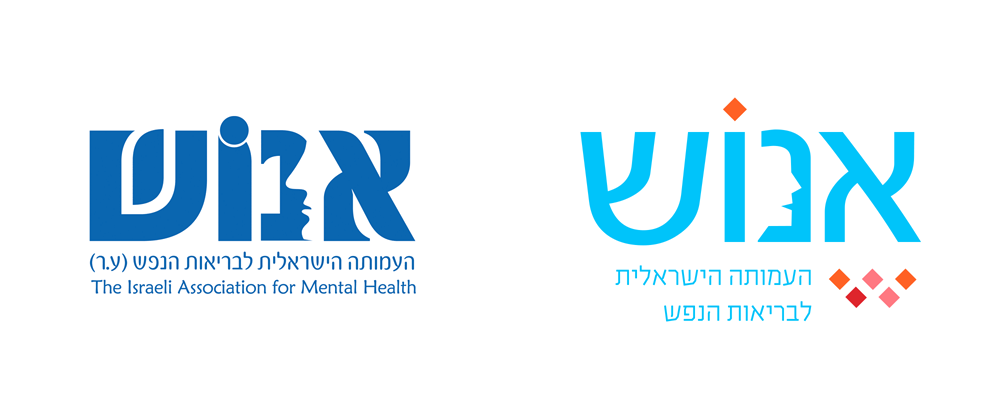 New Logo and Identity for Enosh by Ada Rothenberg Design