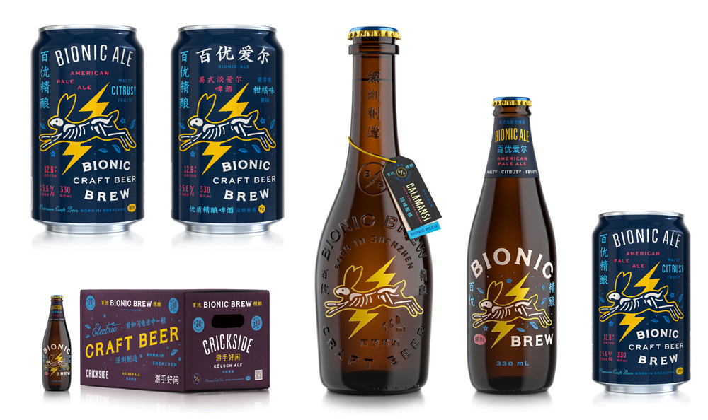 Bionic Brew by Helms Workshop