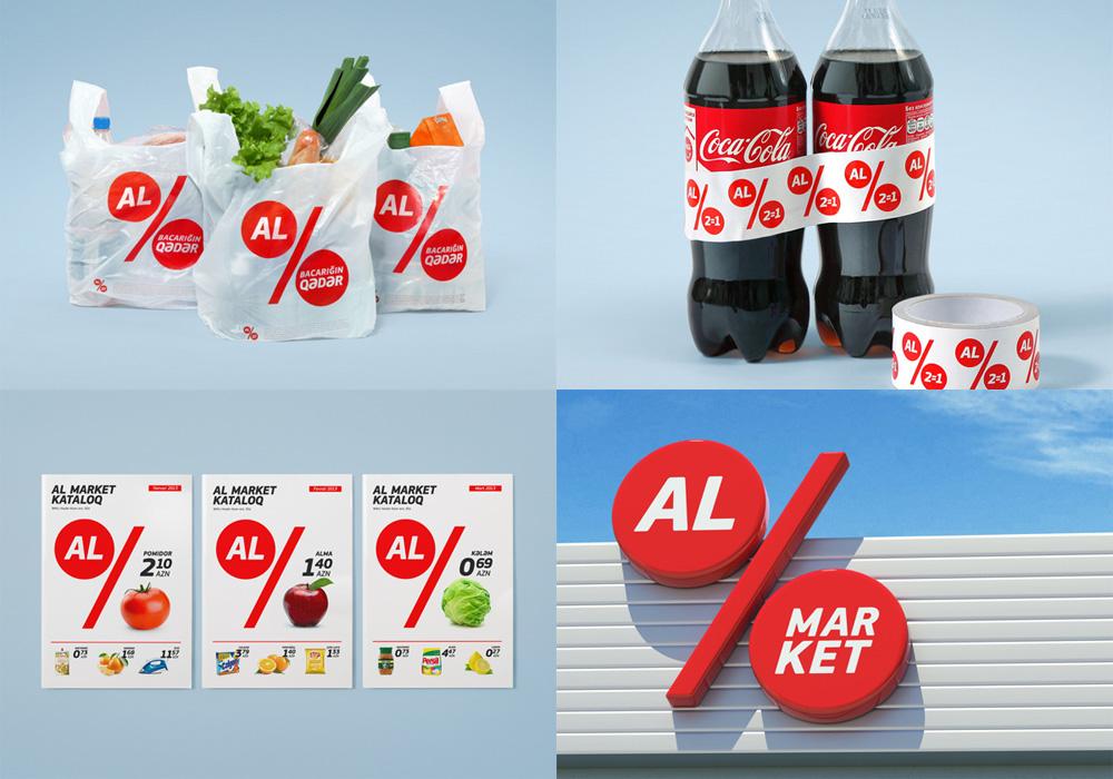 Al Market by Tomatdesign