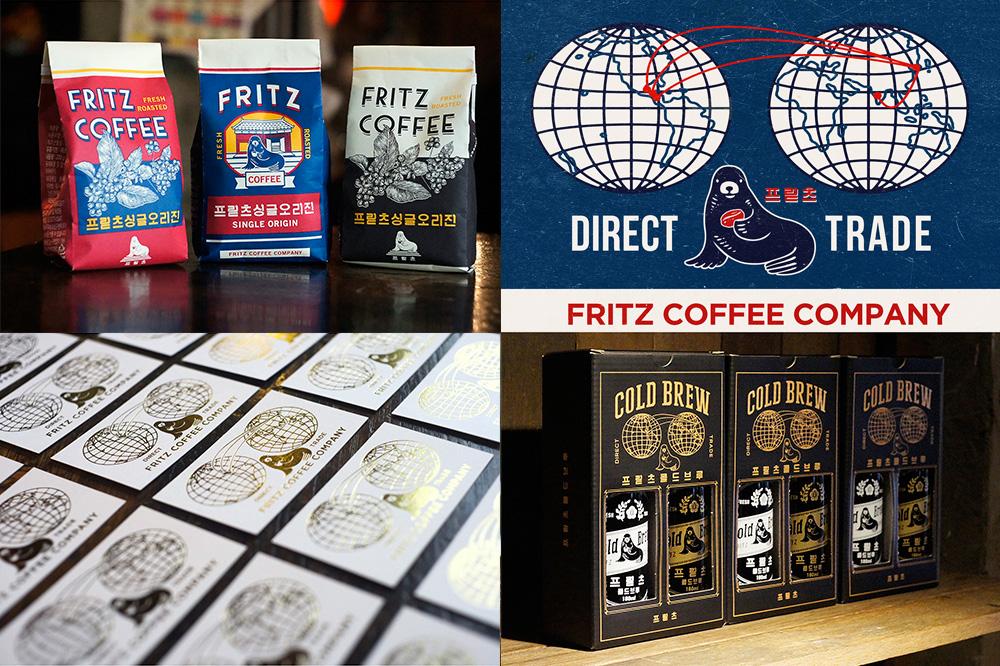 Fritz Coffee Company by Jo In Hyuk