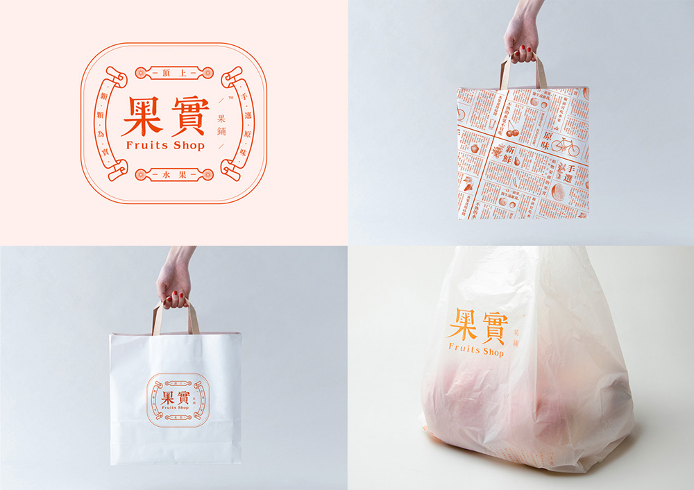 Fruits Shop by Mintbrand