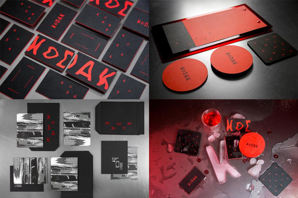 Kodak Club by Estudio Albino