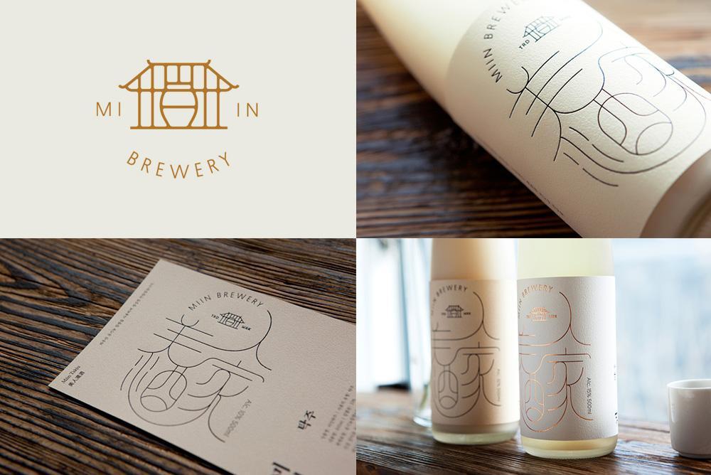 Miin Brewery by ContentFormContext