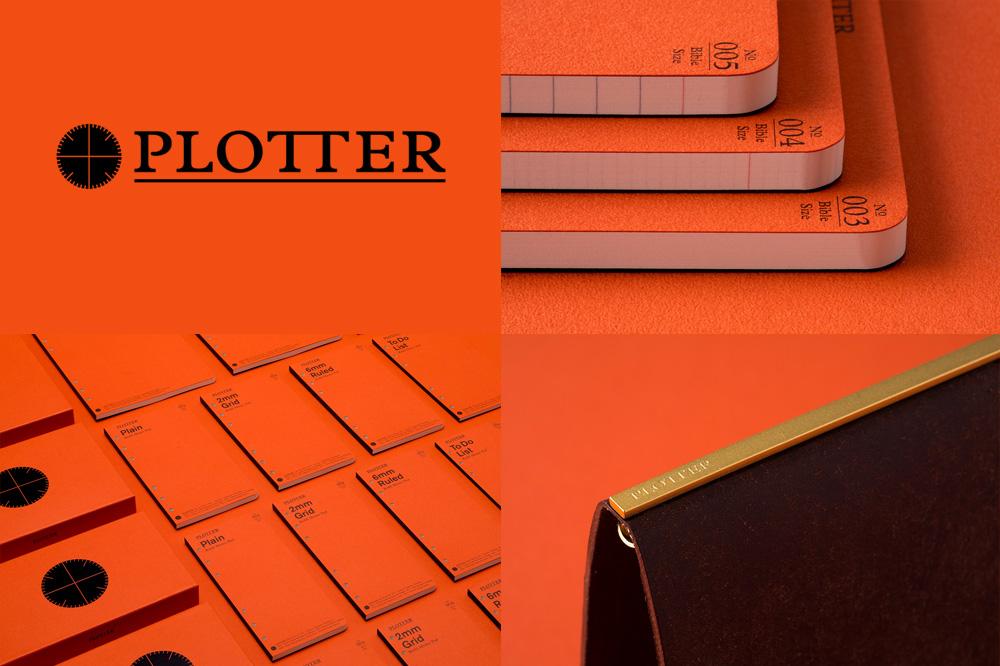 Plotter by Nosigner