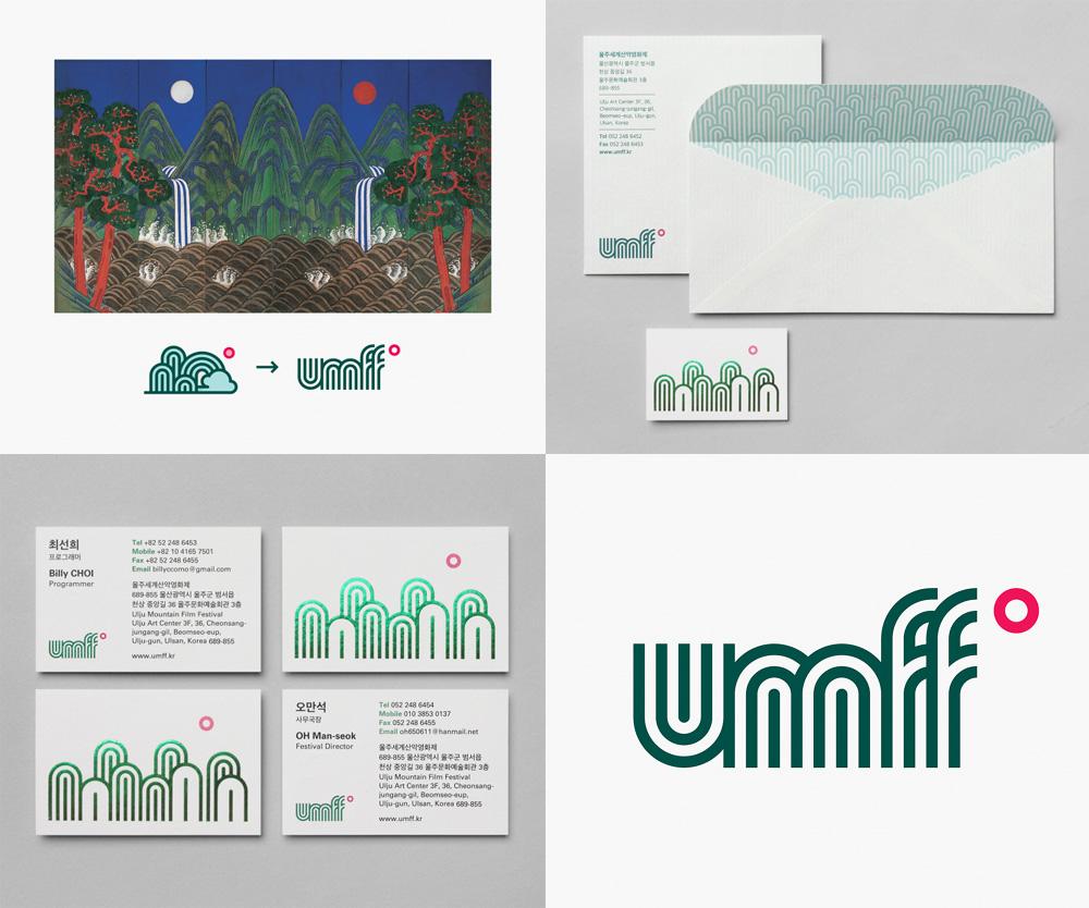Ulju Mountain Film Festival by Studio fnt