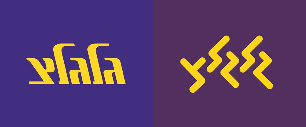 New Logo for Galgalatz by Nadav Barkan