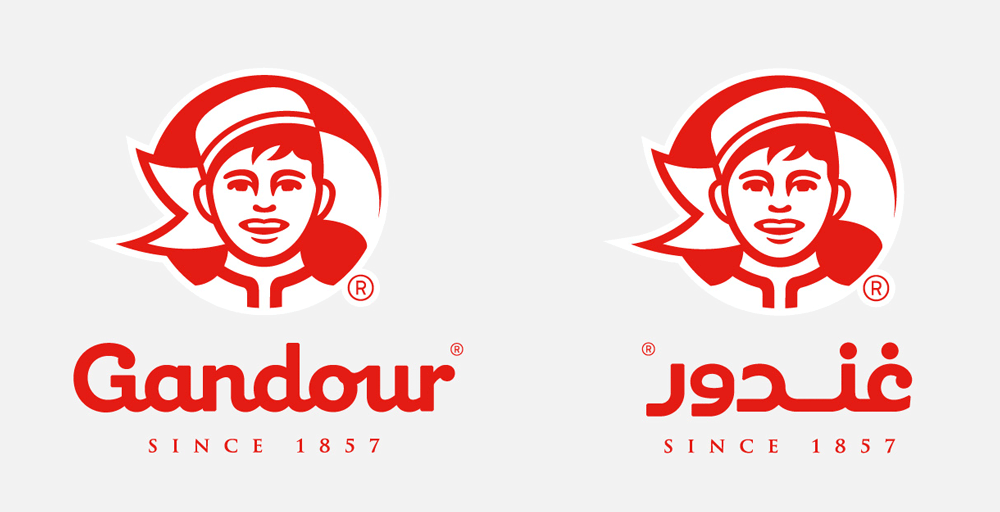New Logo for Gandour by Mash Creative and SocioDesign