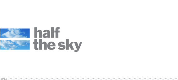 Half the Sky Logo, New