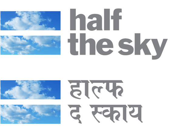 half the sky documentary evaluation Half the sky film explores the oppression women face around the world, offering education and economic opportunity as.