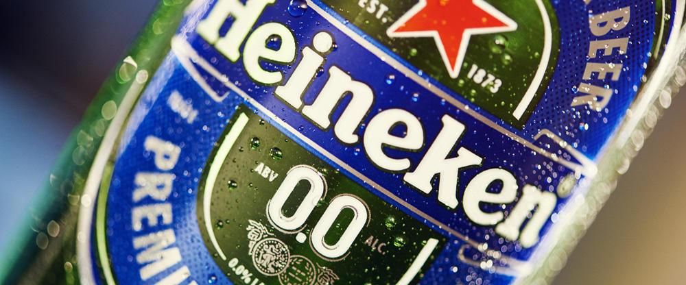 New Packaging for Heineken 0.0 by VBAT