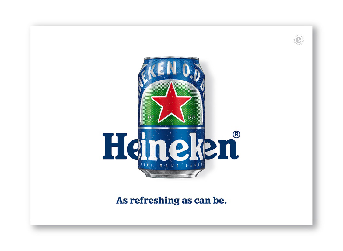 New Cans for Heineken by VBAT