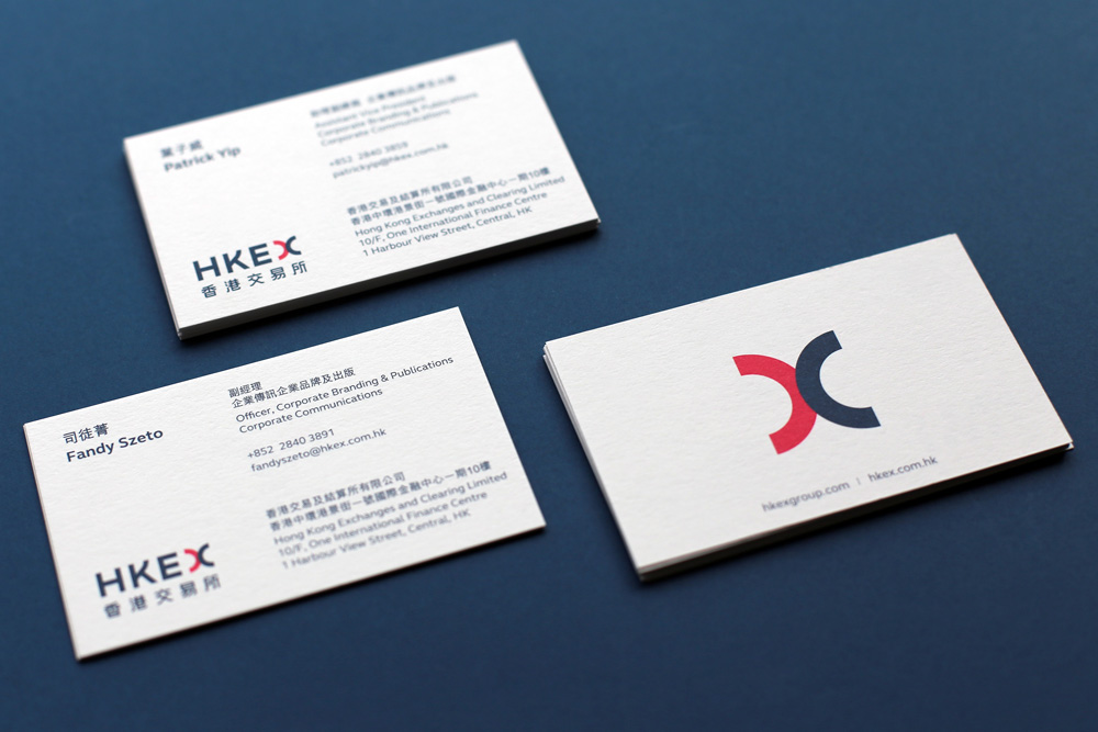 Reviewed: New Logo and Identity for HKEX by Brand Union | UX Agency