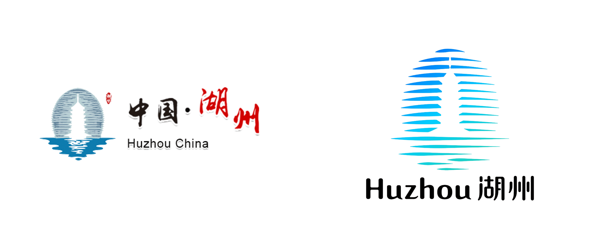 New Logo and Identity for Huzhou