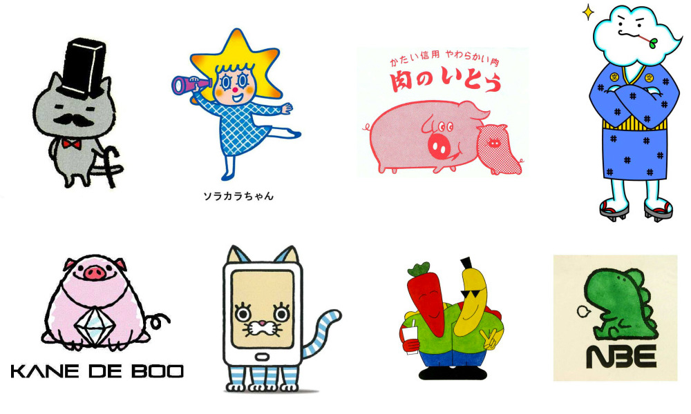 Curated Japanese Trademarks