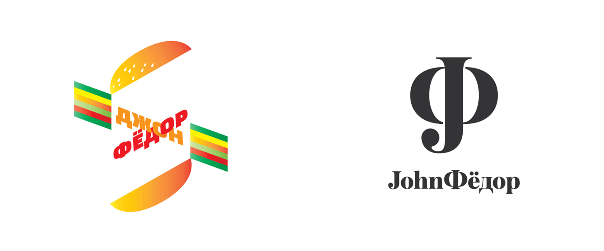 New Logo and Identity for John Fedor by Liberty Island
