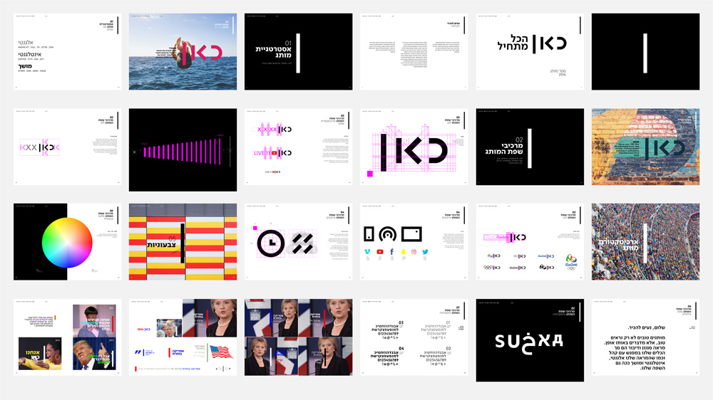 New Logo, Identity, and On-air Graphics for Kan by Firma.