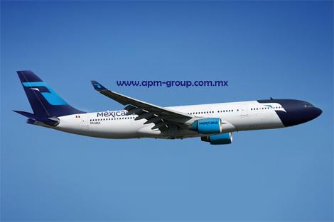 墨西哥航空公司启用新Logo