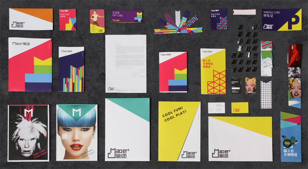 New Logo and Identity for Mao Er' by g.d.partners