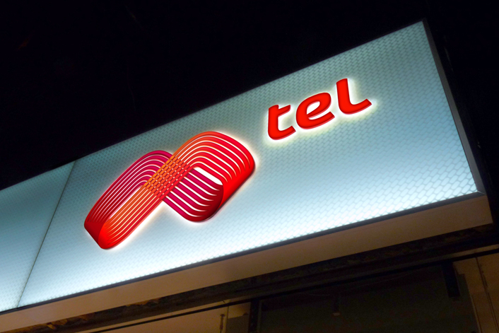 Mtel Logo and Identity