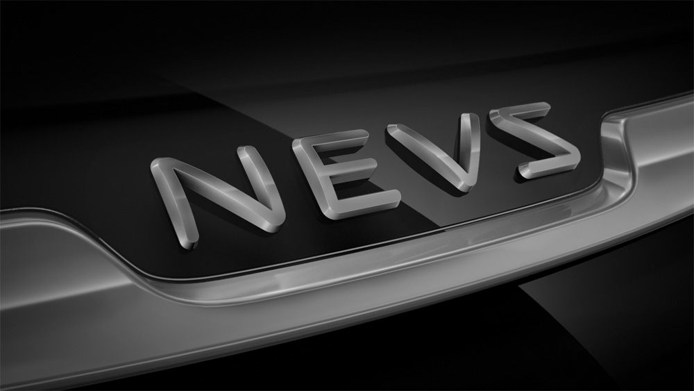 New Name and Logo for NEVS
