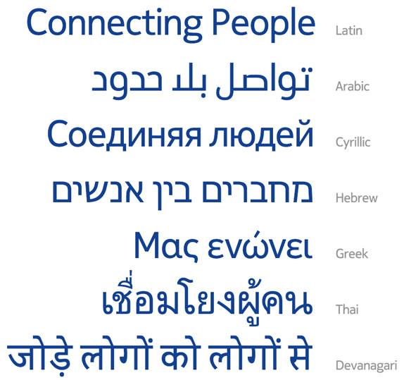 Nokia Pure