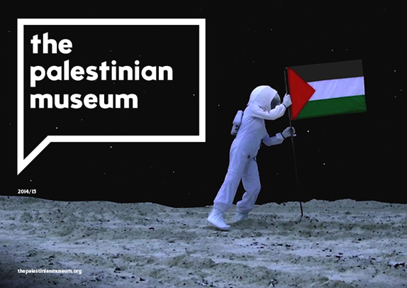 Palestinian Museum Logo and Identity
