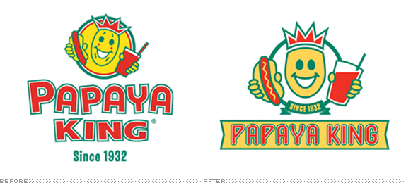 Papaya King Logo, Before and After