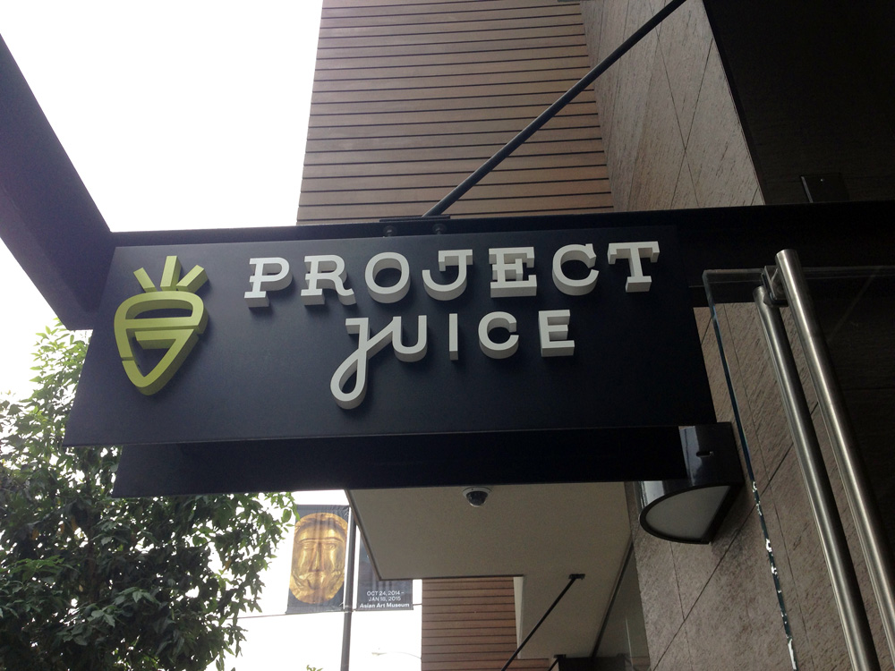 New Logo and Packaging for Project Juice by Chen Design Associates