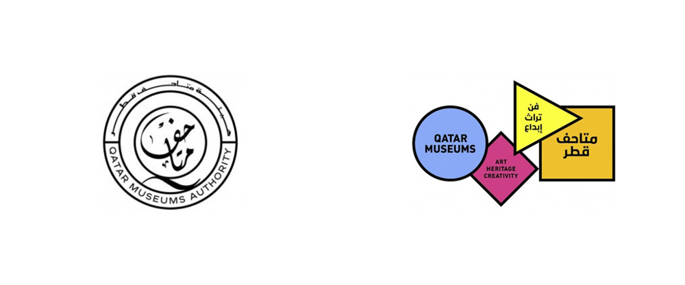 New Logo for Qatar Museums by Wolff Olins
